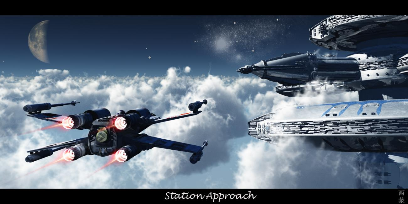 Station Approach by Digger2000