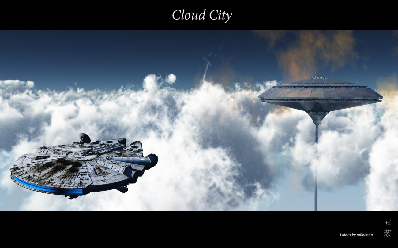 Cloud City by Digger2000