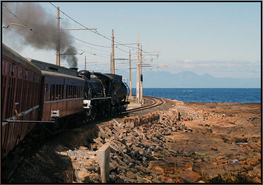 Steaming home by cfulton