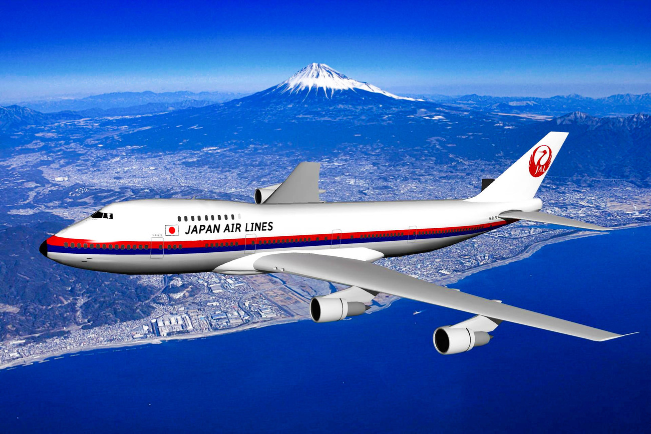 The sky of Japan (JAL123)